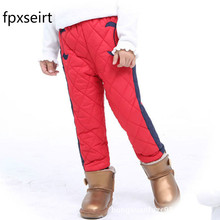 2017 New Autumn Winter Cold windproof children Girl warm velvet pants girls cotton down trousers boys Thicken Padded pants(China)