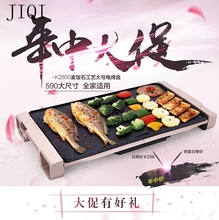 Korean smokeless electric baking pan non stick electric oven multifunctional household barbecue grill grill pan 3 colour 1800w