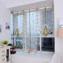 80*100 cm 1PC Curtain+ 4* Hangers New High-grade Pulling Curtain Balloon Daisy Flower Curtain Rome Curtain Fad(China)