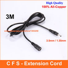 High Quality All-Copper DC 5V 12V Extension Power Cable Cord 3M 3 Meter 3.5mm*1.35mm For IP Camera EasyN Foscam Vstarcam