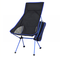 Portable Ultralight Collapsible Moon Leisure Camping Chair with Bag for Outdoor Hiking Travel Picnic BBQ Beach Fishing 2016(China)