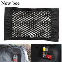 Newbee Car Trunk luggage Net Sticker For Audi A4 B5 B6 B8 A6 C5 C6 A3 A5 Q3 Q5 Q7 BMW E46 E39 E90 E36 E34 E30 F30 F10 X5 X6(China)