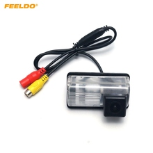 FEELDO Car Rearview Backup Camera For Toyota Corolla EX/BYD F3/F3R/LIFAN 320 Sedan Reverse Parking Camera #3271(China)