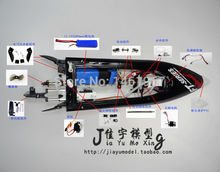 45KM!!!Feilun FT012 2.4G 4CH Brushless Water Cooling High Speed RC Boat Accessories sets the motor / battery / ESC etc