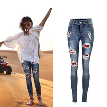 High Waist Jeans Denim Stretch Sexy Street Style Ripped Jeans Female Butt Lift Skinny Full Length Perfume 212 Women Blue Jeans