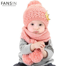 Fansin Brand 2Pcs Winter Warm Baby Boys Girl Wool Hat Scarf Set Cute Knitted Hats Toddler Gold Crown Cap For Newborn Photography(China)