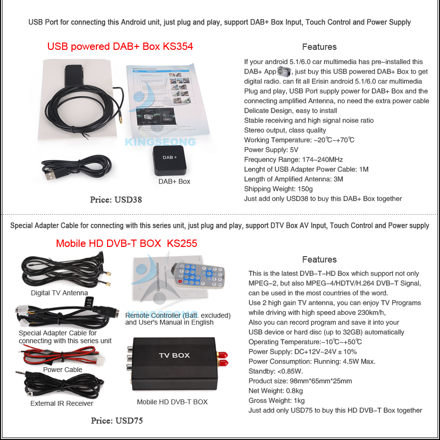 ES3701B-E26-Buy-it-together-2