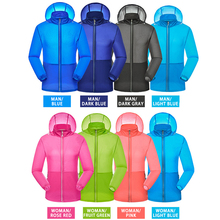 New Fashionable Men Jacket Easy for Carrying UV Protection ans Waterproof Jacket Colorful Outerwear And Coats