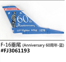 Vertical tail wing blue color or red color for Freewing F-16 Fighting falcon F16 90mm RC jet airplane