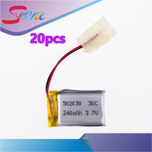 20 pcs Syma S107 S108 S109 S026 3.7V 240mAh 30c LiPo Battery For 6020 Syma S107 S108 S109 S026 rc Helicopter rc quadcopter