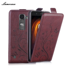 Leather Case For LG Spirit H422 4G LTE H440Y H440 H420 H440N C70 Flip Printing Cover Embossing Leather Mobile Phone Bags & Cases(China)