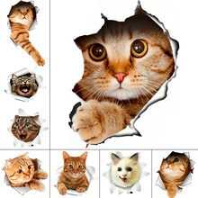 3d view vivid cats switch toilet hole stickers bathroom home decor cartoon animal wall decals diy mural art sticker vinyl poster(China)