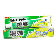 50g CPP solid tooth calcium fresh mint flavor toothpaste DB Oral Toothpaste  Antimicrobial Hemostasis Eliminate Mouth Odor