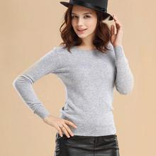 High Quality Cashmere Sweater Women Winter  Pullover Solid Knitted Sweater Top for Women Autumn Female