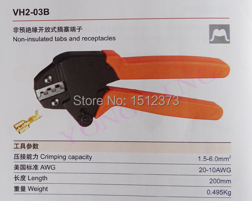 1 Piece Ratchet crimping plier VH2-03B high quality 1.5-6.0 Square mm2<br>