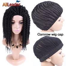 Alileader Cornrow Wig Caps Good Quality Braided Wig Cap Easy Cap For Hair Braiding New Cheap Wig Tools Crochet Cap For Wigs 2Pcs(China)