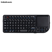 Kebidumei 2.4Ghz RF Wireless Keyboard 3 in 1 Mini X1 Handheld With Touchpad Mouse for PC Notebook Smart Google TV Box(China)