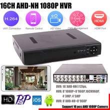 16 Channel AHD DVR AHD-NH/AHD-M 720P/960P/1080P Security CCTV DVR 16CH Mini Hybrid HDMI DVR Support IP/Analog/AHD Camera(China)