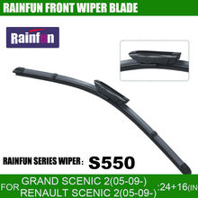 "RAINFUN 26""+22"" dedicated car wiper blade for 2005-2009 RENAULT SCENIC/GRADE SCENIC, High Quality Natural Rubber auto wiper"
