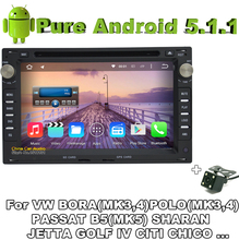 2 din Quad Core Android 5.1.1 Car DVD For VW BORA(MK3,4) POLO(MK3,4) PASSAT B5(MK5) SHARAN JETTA GPS Radio Rear View Camera