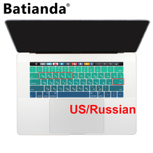 "Russian Layout Keyboard Cover for MacBook Pro 13"" 15"" with Touch Bar Silicone Skin for New Macbook 2016 A1706 & A1707 - US Enter"