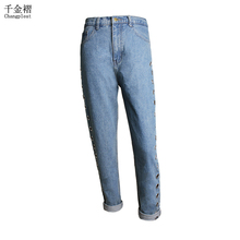 boyfriend jeans for women Fashion high waist Loose Rivet hollow Out Washed denim women' s trousers Metal hole women's jeans J988(China)