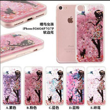 Dynamic Liquid Star Glitter Sand Quicksand Feeding birds Girl hard Cover Cell Phone Case For iphone 7 7 Plus+TPU Soft frame(China)