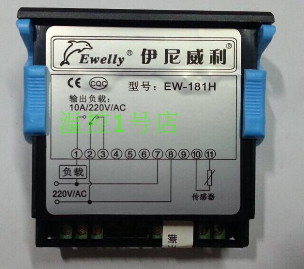 Ewelly Freezer thermostat  temperature controller EW-181H<br>
