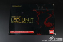 In stock DABAN Gundam PG 1/60 Unicorn Banshee Universal / LED lamp USB / UV light modules Collected Robot Models