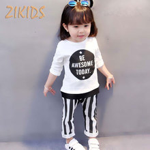 2017 Baby Girls Clotheing Sets Autumn Casual Letter Printing T-shirt+ Striped Pants 2pcs Set Cotton Kids Children Brand Costume