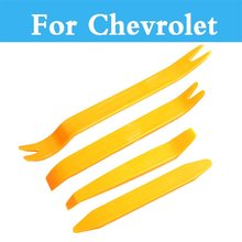 Car Door Clip Panel Trim Dash Radio Removal Pry Tool For Chevrolet Corvette Cruze Epica Impala Kalos Lacetti Equinox Evanda Hhr