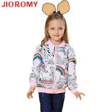 Spring 2018 New Cotton Baby Girls Coat Spend Three Flowers Lollipops Dot Jacket Cardigan Kids Children Clothing Autumn(China)