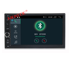 "7"" 2Din 1024*600 Android 6.0 Car Tap PC Tablet 2 din Universal For Nissan/GPS Navigation BT Radio Stereo Audio Player(No DVD)"