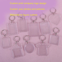 Transparent blanks Acrylic keychains plastic keyring pendant provide picture to custom made company design advertising gifts