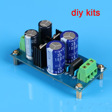 7815 7915 Dual Voltage Power Rectifier Filter +-15V AC/DC Regulator DIY kit
