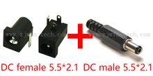 10PCS High Quality DC Power Jack Female& Male Socket Connector plug 5.5*pin2.1mm Round needle DC-005