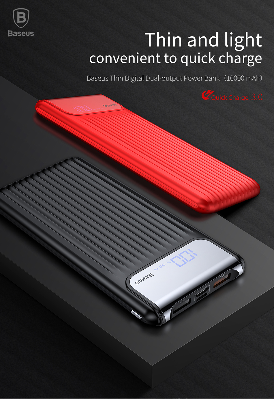Baseus 10000mAh Quick-Charge Dual-USB Power-Bank