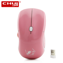 CHYI Optical USB Wireless Mouse 3D Adjustable 1600DPI Gaming Mouse Pink Computer Mice Mause for PC Tablet Laptop Promotion Gifts(China)