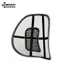 2015 New Artificial body science Car cushion Auto massage seat cover Automobile accessories for VW Toyota