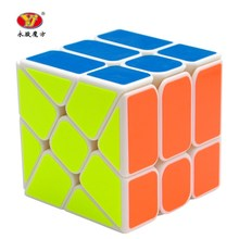YongJun YJ Hot Wheel 3x3x3 Magic Cube Puzzle For Kids Adults - White/Black Colors(China)