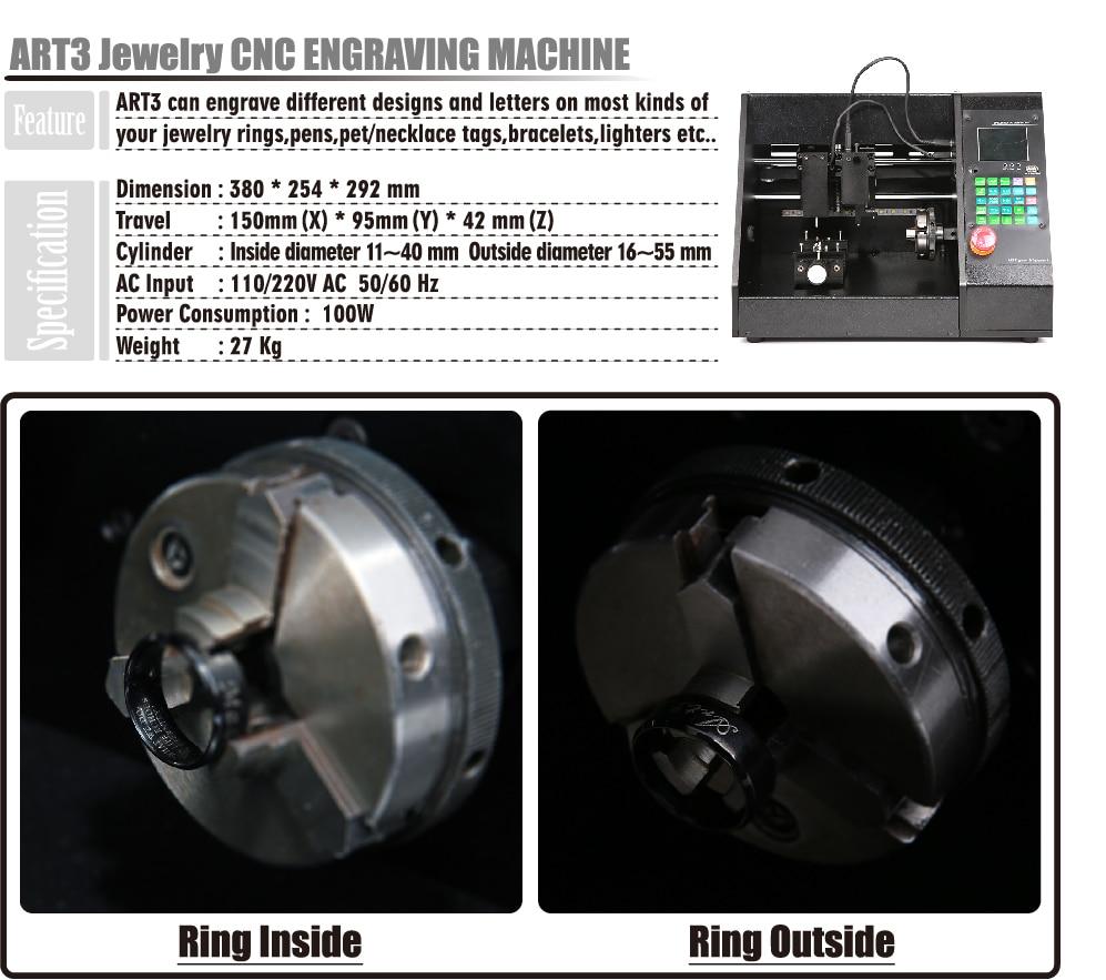 ART Jewelry CNC engraving machine 1