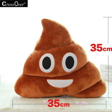 Free Shipping Hot Sale Cute Stuffed Plush Poop pillow coussin caca Poo cojines coussin Emotion pillow cushion Emoji pillows(China)