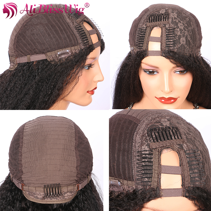 AliBlissWig Kinky Straight U Part Wig Brazilian Remy Hair 150% Density Medium Cap None Lace Human Hair Wigs For Black Women (3)