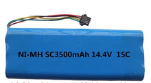 free shipping 14.4v 3500mah 15C sweeper battery sweeping machine battery