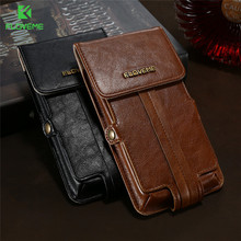 FLOVEME Retro Elegant 5.5 Universal PU Leather Pouch Case For Samsung Galaxy Note 3 S7 S7 Edge S6 S6 Edge Phone Pouch Bage Cases(China)