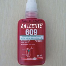 Free shipping 50ML AA LEETITE 609 glue screw glue Blue glue anaerobic adhesive Moderate intensity adhesive Removable