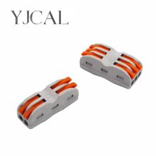 Wago Type 10PCS Electrical Wiring Terminals Household Wire Connectors Fast Terminals For Connection Of Wires Lamps And Lanterns(China)