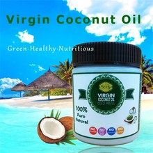 295ml 10oz Free shipping virgin coconut oil cold press edible cooking oil food grade pure extract base carrier oil for skin(China)