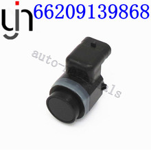 1pcs Parking PDC Reverse Sensor For BMW 5er E60 E61 X3 X5 X6 E83 E70 E71 66209231287 66209139868 66209233037 9231287 9139868