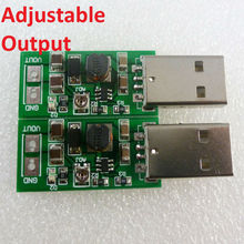 TB414*2  2x USB A Male 5V Input 6V-15V Output adjustable regulator board DC DC Converter Step-up Boost UPS Module for PLC Router